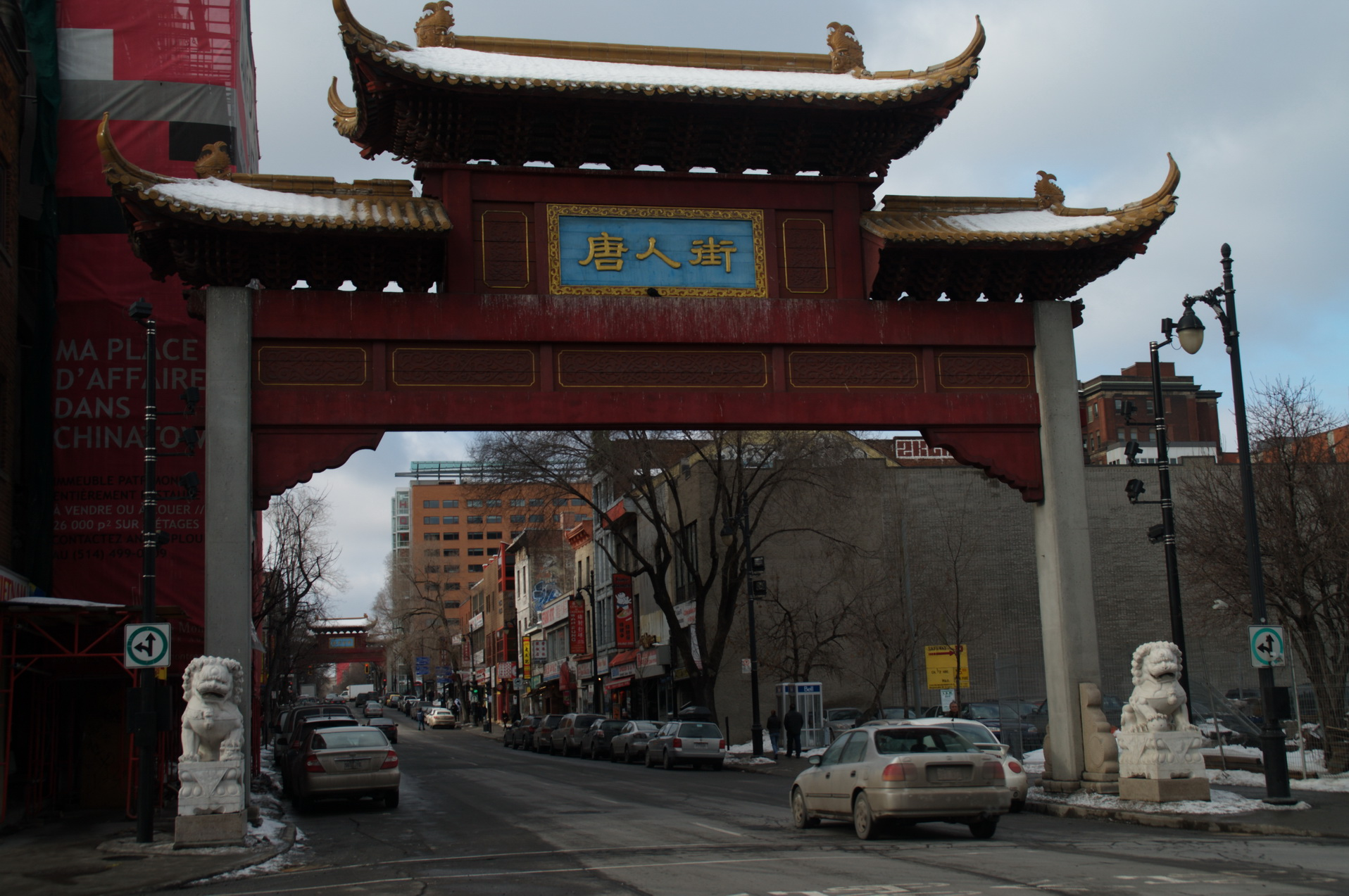 Restaurant Chinois Portes